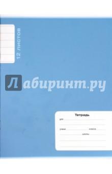 Тетрадь 12 листов, линия, Великолепный металлик, в ассортименте (17229)