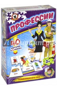 Игра Умные игры Профессии (50693/03993)