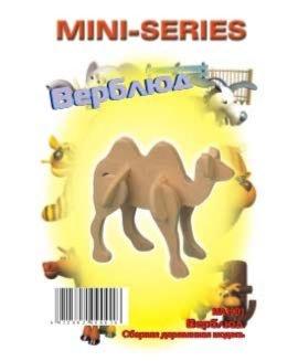 Иллюстрация 1 из 14 для Верблюд   Лабиринт - игрушки. Источник: Лабиринт