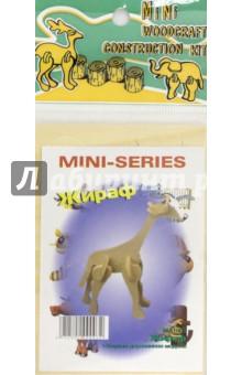 Жираф (MA1003)