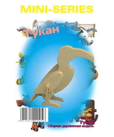 Иллюстрация 1 из 4 для Тукан (МА1006)   Лабиринт - игрушки. Источник: Лабиринт