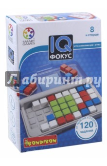 Игра логическая IQ-Фокус (2184ВВ/SG 422 RU) головоломка bondibon цветовой код bb0352 sg 090 ru
