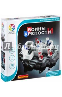 Игра логическая Воины и Крепости (1882ВВ/SG 281 RU) головоломка bondibon цветовой код bb0352 sg 090 ru