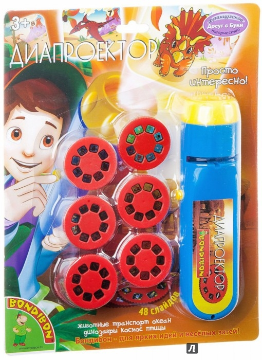 Иллюстрация 1 из 6 для Диапроектор-фонарик, 6 дисков со слайдами (ВВ2045) | Лабиринт - игрушки. Источник: Лабиринт