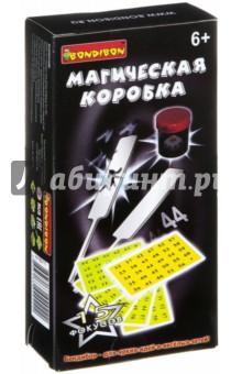 """Фокусы """"Магическая коробка №1"""" (15 фокусов) (ВВ2116/22001)"""