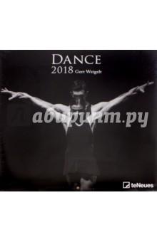 Календарь 2018 Танец 30*30 (95202)