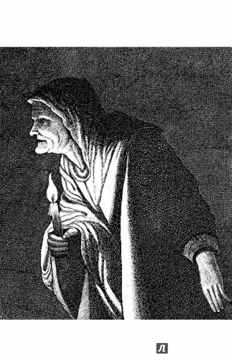 Иллюстрация 1 из 35 для Молот ведьм - Яков Шпренгер   Лабиринт - книги. Источник: Лабиринт