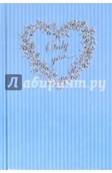 Записная книжка Only you... (96 листов, А6+, линейка, точка) (43208) only a promise