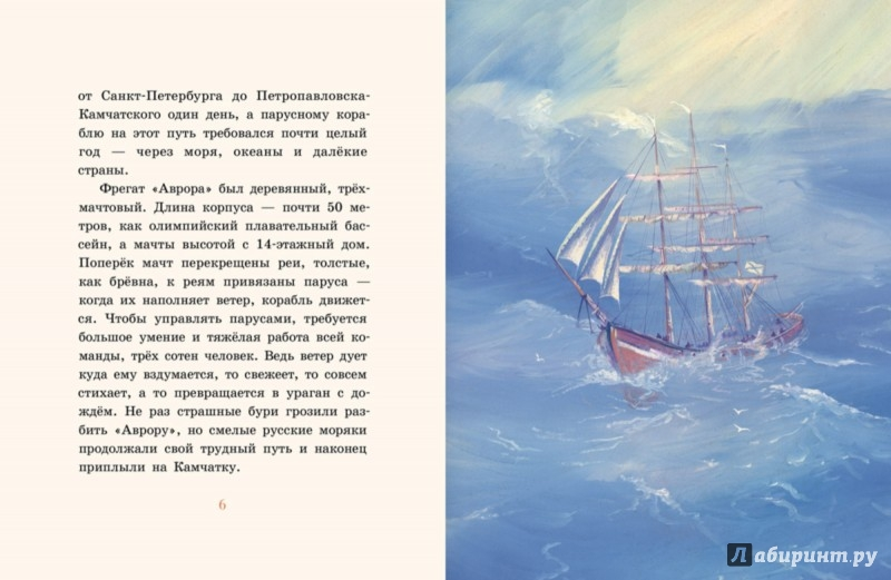 Иллюстрация 3 из 33 для Оборона - Павел Калмыков | Лабиринт - книги. Источник: Лабиринт