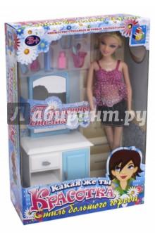 Набор мебели с куклой Туалетный столик (Т54490)
