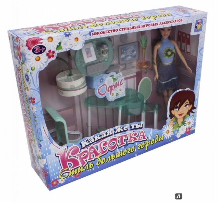 Набор мебели с куклой Домашний офис (Т54498)