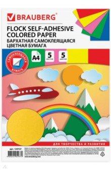 Бумага цветная бархатная самоклеящаяся (А4, 5 листов, 5 цветов) (124727) фетр цветное для творчества 5 листов 5 цветов а4 оттенки зеленого 660643