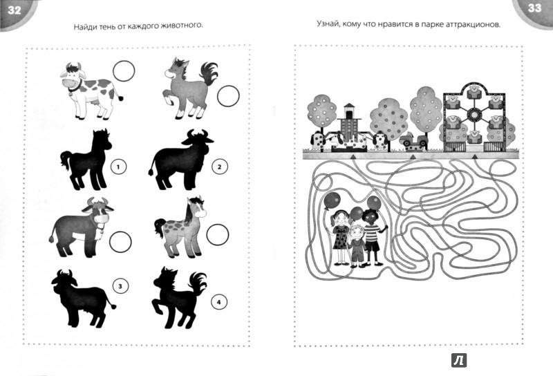 Картинки головоломки смешные, для поднятия настроения
