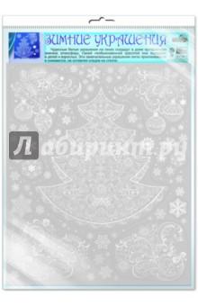 Зимние украшения на окна. Елочка (Н-10875)