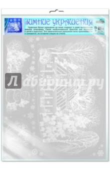 Zakazat.ru: Зимние украшения на окна. Зимний терем (Н-10877).