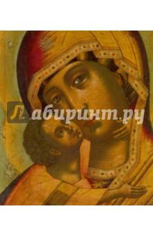 Иконы из собрания Переславского музея-заповедника