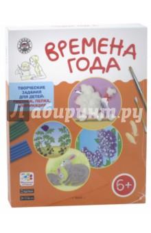 Времена года. Творческие задания для детей 6-7 лет книги эксмо изучаю мир вокруг для детей 6 7 лет