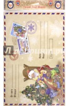 Письмо Деду Морозу Дед Мороз в кресле (76446) игровые фигурки maxitoys фигура дед мороз в плетеном кресле музыкальный