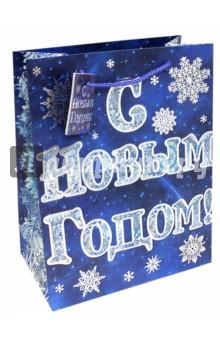 Пакет бумажный 26х32.4х12.7 см С Новым Годом! (75366) пакет феникс бумажный с тиснением старые карты 12 7 36 8 3см 40890
