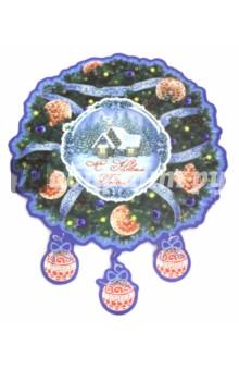 Zakazat.ru: Украшение новогоднее Новогодний венок 75156.