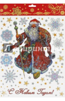 Украшение новогоднее оконное Дед Мороз (41667/72) новогоднее оконное украшение феникс презент обезьянки