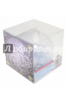 Набор НГ для творчества Елочный шар Замок (76470) смазка hi gear hg 5509