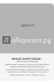Блокнот-мини Минимализм, А6, линейка блокнот в пластиковой обложке mind ulness лаванда формат малый 64 страницы