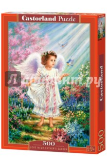 Puzzle-500 Ангел в саду (B-52837) puzzle 500 замок словакия в 51489