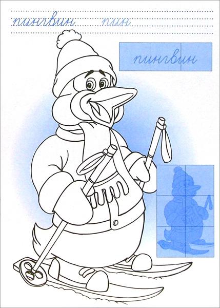 Иллюстрация 1 из 4 для Животные. Наклейки и мозаики. Мышка. Синяя - Екатерина Карганова | Лабиринт - книги. Источник: Лабиринт