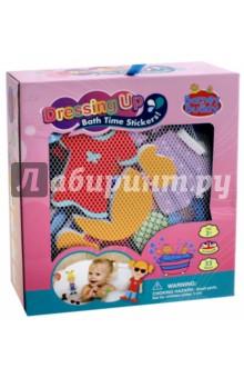 Стикеры для ванны Модные наряды (BB008) barneybuddy barneybuddy игрушки для ванны стикеры замок принцессы