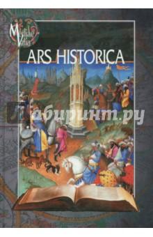 ARS HISTORICA женский костюм эпохи средневековья