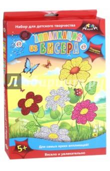 """Аппликация из бисера """"Цветы и бабочки"""" (С2428-11)"""