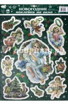 Новогодние наклейки на окна Ангелочки ( WDGX-629 D) пленка на окна от ультрафиолета