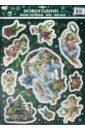 Обложка Новогодние накл на окна WDGX-629 D Ангелочки