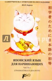 Японская камасутра онлайн мультфильмы