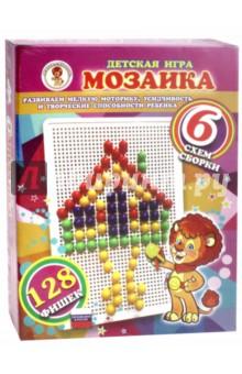 Купить Мозаика 128 фишек Избушка (фиолетовая), Улыбка