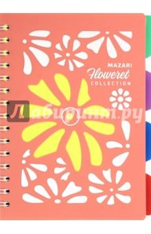 Блокнот Цветы (клетка, 100 листов, А5) (М-3622) мой любимый блокнот фиалки в марте а5