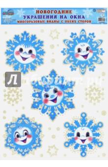 Новогодние украшения на окна Снежинки (Н-9871)