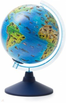 Глобус Зоогеографический детский (d = 210 мм, с подсветкой) (Ве012100249).