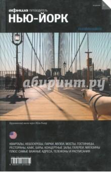 Нью-Йорк облучатель обн 150 где купить в костроме и сколько стоит