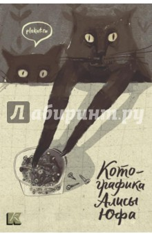 Котографика. Набор открыток бад флоресина в новосибирске