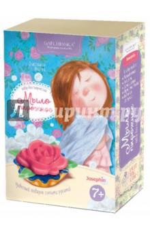 Мыло-пирожное Счастливая девочка (981206) набор для изготовления мыла инновации для детей мыльная мастерская тропический микс 744