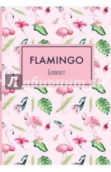 """Блокнот """"Mindfulness. Фламинго"""", А5, линейка"""