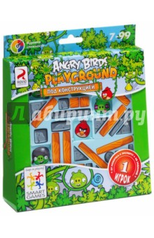 Игра Angry Birds Playground. Под конструкцией (SGAB470RU) spin master коллекционная фигурка сердитая птичка angry birds 90501 40073074