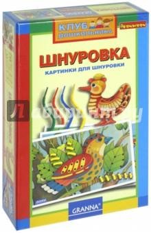 """Игра настольная """"Шнуровка"""" (ВВ0999)"""
