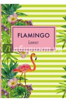 Блокнот Mindfulness. Фламинго (А5, линейка) блокнот не трогай мой блокнот а5 144 стр