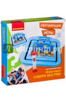 Игра обучающая настольная Собери быстрее (ВВ2424) bondibon обучающая игра камелот
