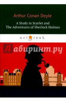 A Study in Scarlet and The Adventures of Sherlock Holmes the scarlet letter