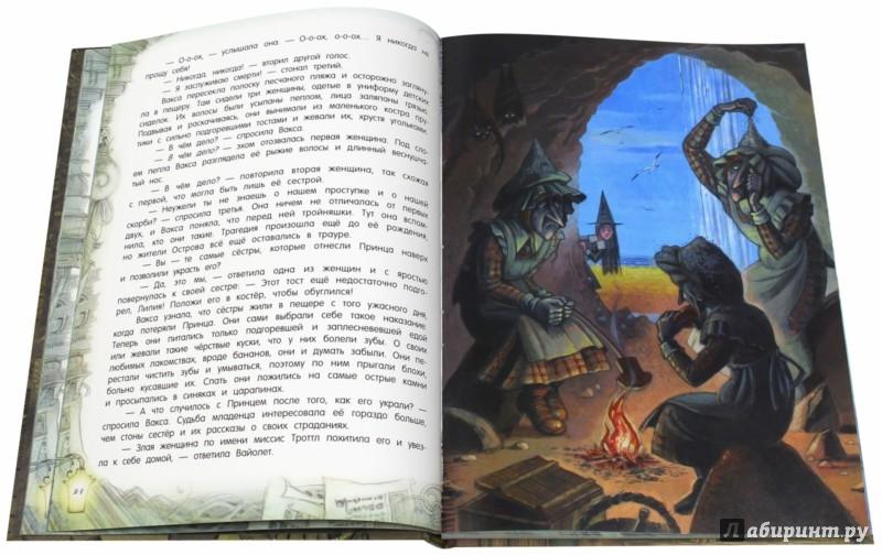 Иллюстрация 1 из 77 для Палитра чудес. Тайна платформы №13 - Ева Ибботсон | Лабиринт - книги. Источник: Лабиринт