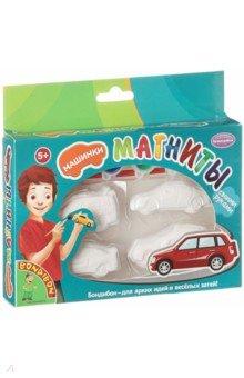Набор для творчества Твои машинки-магниты (ВВ1690) набор для детского творчества набор веселая кондитерская 1 кг